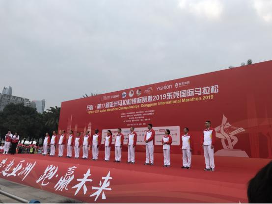 为42.195公里的坚持助威 立白鼎力支持2019东莞国际马拉松
