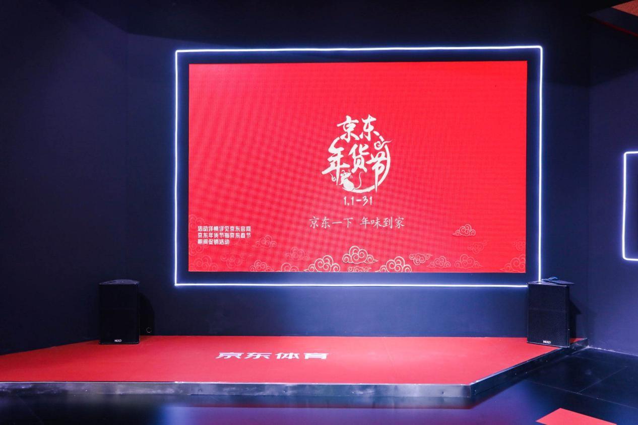 京东x厦马| 新年第一跑,当燃2020
