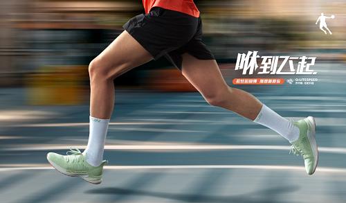 """""""咻""""到飞起,乔丹体育全新咻-轻速科技跑鞋上市"""