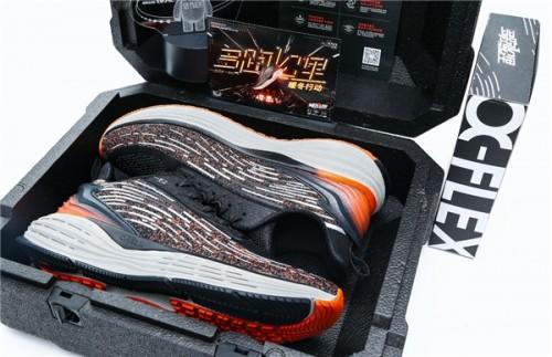 弹射器与跑鞋的融合,奇弹2.0弹射起步